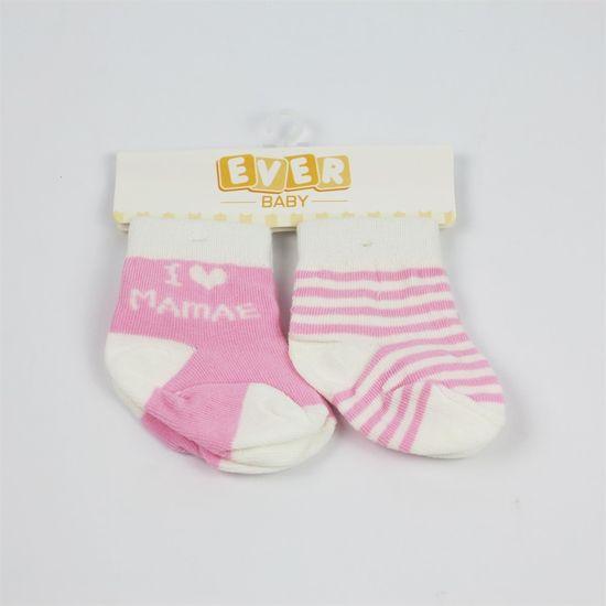 1262-mamae-rosa